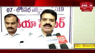 TELANGANA MEDCHAL ELECTION NEWS THE NEWS INDIA