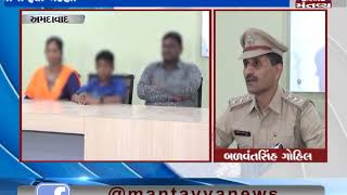 Ahmedabad: Police has arrested two men for kidnapping a 10 yrs old boy