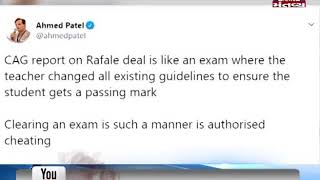 Congress leader Ahmed Patel tweets over CAG's report on Rafale   Mantavya News