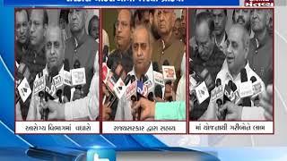 Gandhinagar: Health Department has recruited Staff Nurses | Mantavya News