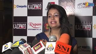 Kachindo Gujarati Film Grand Premier With Asha Parekh & Whole Gujarati Industry