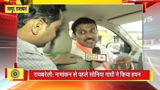 केन्द्रीय मंत्री व BJP नेता राज्यवर्धन राठौर के साथ सुदर्शन संवाददाता की विशेष बातचीत