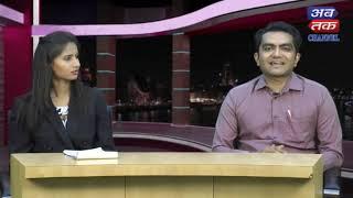 Special Debate on World Parkinsons Day 2019  || Abtak Channel