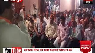 भाजपा प्रत्याशी ने नुक्कड़ सभाओं को किया संबोधित