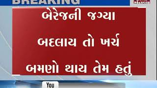 Surat: Barrage to be constructed over Tapi River   Mantavya News