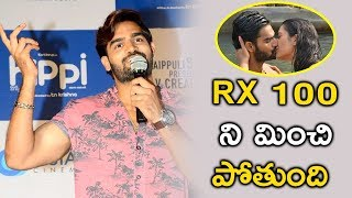 Hero Karthikeya Speech At Hippi Movie Pressmeet  | Karthikeya | Digangana Suryavanshi