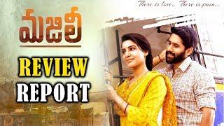 Majili Movie Review Report - 2019 Latest Movie Review Reports - Chaitanya ,Samantha