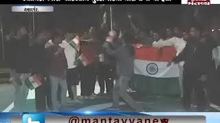 Anand: People shouted slogans against Pakistan | Mantavya News
