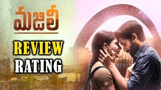 Majili Movie Review Rating - 2019 Latest Movie Review Rating - Chaitanya ,Samantha