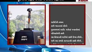 Mantavya News pays tribute to CRPF jawans martyred in Pulwama attack