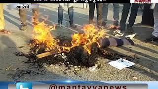 Amreli: VHP workers burned the effigy of terrorist | Mantavya News