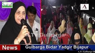 Kaneez Fatima MLA Gulbarga North Lok Sabha Elections Campaigning at Ward No 32 Millat Nagar Gulbarga