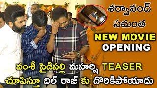 Sharwanand Samantha 96 Movie Opening | Telugu Movies 2019 video - id