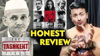 The Tashkent Files Movie HONEST Review   A Must Watch Film   Mithun Chakraborty, Shweta, Naseeruddin