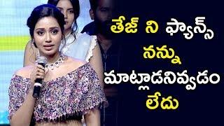 Heroine Nivetha Pethuraj Speech At Chitralahari Movie Pre Release Event    Sai Dharam Tej