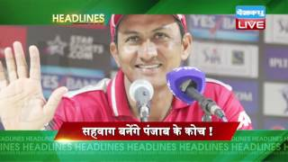 DB LIVE | 26 DEC 2016 | SPORTS NEWS HEADLINES