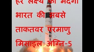 DB LIVE | 26 DEC 2016 | India successfully test-fires nuclear-capable Agni 5 ballistic missile
