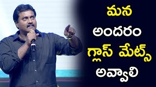 Comedian Sunil Awesome Speech at Chitralahari Movie Pre Release Event    Sai Dharam Tej