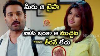 మీరు ఆ టైపా నాకు ఇంకా ఆ ముచ్చట  ***** తీరనే లేదు - Latest Telugu Movie Scenes - Tarun , Oviya Helen