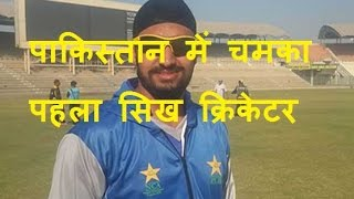 DB LIVE | 27 DEC 2016 | Sikh boy Mahinder Pal Singh makes waves in Pakistan cricket