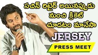 Nani Reveals his Fan Moment with Sachin Tendulkar @ Jersey Movie Press Meet