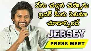 Nani Superb Answers To Media Questions @ Jersey Movie Press Meet