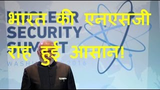 DB LIVE | 29 DEC 2016 | New draft proposal for NSG membership paves way for India, leaves out Pak