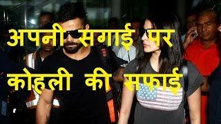DB LIVE   30 DEC 2016   Virat Kohli denies engagement rumours with Anushka Sharma