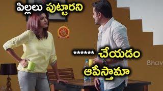 పిల్లలు పుట్టారని ******  చేయడం ఆపేస్తామా - Latest Telugu Movie Scenes - Tarun , Oviya Helen