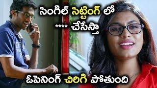 మన సైజు కి తగ్గట్టే **** ఉండాలి  - Latest Telugu Movie Scenes - Tarun , Oviya Helen