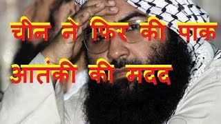 DB LIVE | 31 DEC 2016  | China stops India's bid to blacklist Masood Azhar