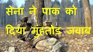 DB LIVE   01 JAN 2017   Pak troops violate ceasefire in Poonch on New Year's Day