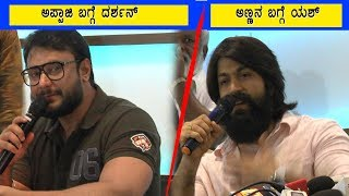 Difference Between Darshan and Yash About Ambareesh and Family | Sumalatha, Darshan, Yash