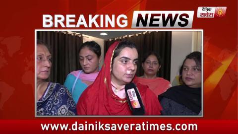Breaking News : Bathinda से 'AAP' ने बनाया Baljinder Kaur को Lok Sabha Candidate
