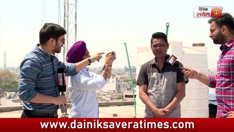 Exclusive Video : Sniper के निशाने पर Rahul Gandhi वाली Video का Dainik Savera ने दिखाया सच