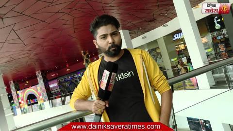 Manje Bistre 2 ਨੂੰ ਮਿਲਿਆ Average Response | Chandigarh Public Review | Dainik Savera