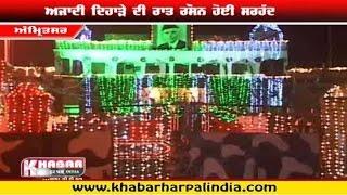 Independence Day Celebrate At Wahga Border Amritsar