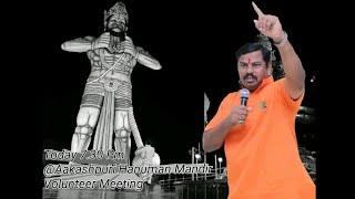 हैदराबाद में आयोजित राम नवमी शोभा यात्रा को लेकर विधायक टाइगर राजा सिंह का संदेश