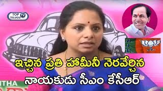 MP Kavitha Speech about  Bharatiya Janata Party | MP Kavitha Press Meet | Jagtial  | Top Telugu TV