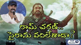 Ram Charan Reschedules Sye Raa Narasimha Reddy Movie For Rajamauli RRR | Top Telugu TV
