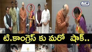Big Shock to Telangana Congress | Ex-Congress Minister DK Aruna Joins BJP | Top Telugu TV