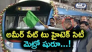 Governor ESI Narasimhan to Flagged Off Ameerpet to Hitech City Metro Route | Top Telugu TV