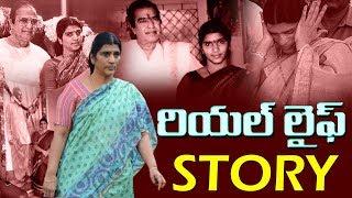 Sr NTR Wife Lakshmi Parvathi Biography | Top Telugu TV Real Life Stories | NTR Biopic |