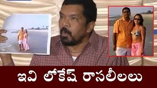 Posani Krishna Murali Shows Nara Lokesh Photos with Girls | Press Meet Latest | Top Telugu TV