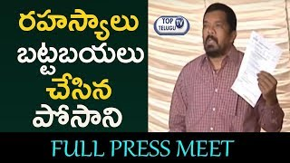 Posani Krishnamurali Press Meet : Posani Fires On Chandrababu ABN Radha Krishna | Top Telugu TV