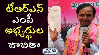 CM KCR to Announce TRS MP Candidates List | Lok Sabha Elections 2019 | Top Telugu TV