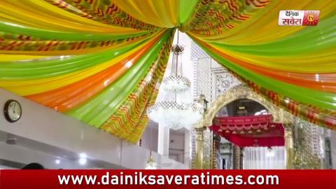 Video- Gurdwara Damdama sahib Talwandi Sabo में Vaisakhi की रौनकें