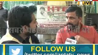 AAP – JJP गठबंधन के बाद NAVEEN JAIHIND ने BJP पर साधा निशाना
