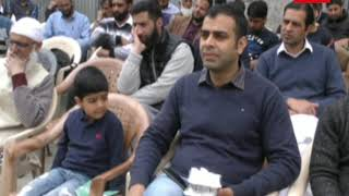 Bachpan The play School Inaugurated In Shopian