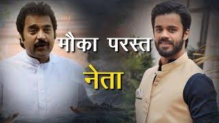 कांग्रेस कैसे जीतेगी हरियाणा....!  ANV NEWS #RAJ_KUMAR_SHARMA